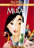 mulan_front_cover.jpg