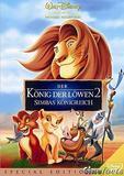 der_koenig_der_loewen_2_simbas_koenigreich_front_cover.jpg