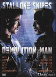 demolition_man_front_cover.jpg