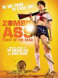 zombie_ass_front_cover.jpg