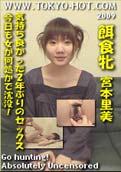 Tokyo Hot k0278 – Satomi Miyamoto