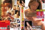 th 03115 re0098full 123 589lo Asian Prego 47