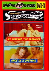 th 307426235 9482738b 123 87lo - My Husband, The Producer (1974)